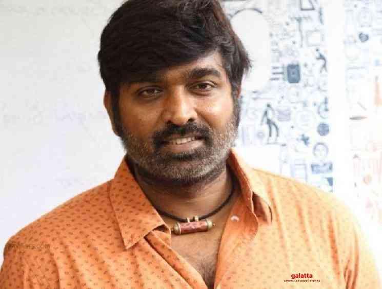 Vijay Sethupathi appreciates Maya S Krishnan for her short film - Tamil Movie Cinema News