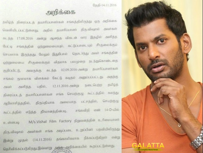 Vishal banned from Tamil Films Producer's Council