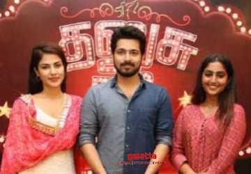 தனுசு ராசி நேயர்களே படத்தின் ட்ரைலர் வெளியானது !- Latest Tamil Cinema News