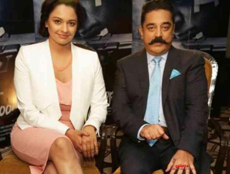 Pooja Kumar clarifies about acting in Thalaivan Irukkindraan - Tamil Movie Cinema News