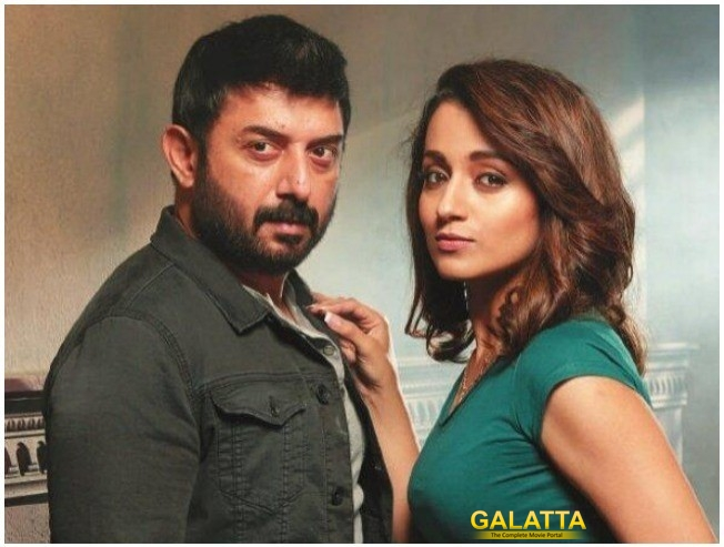 Arvind Swami-Trisha To Get Double Delight In September