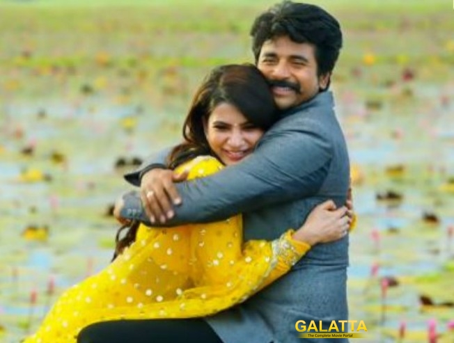Seemaraja Sivakarthikeyan Video Song Onnavitta Yaarum Yenakila