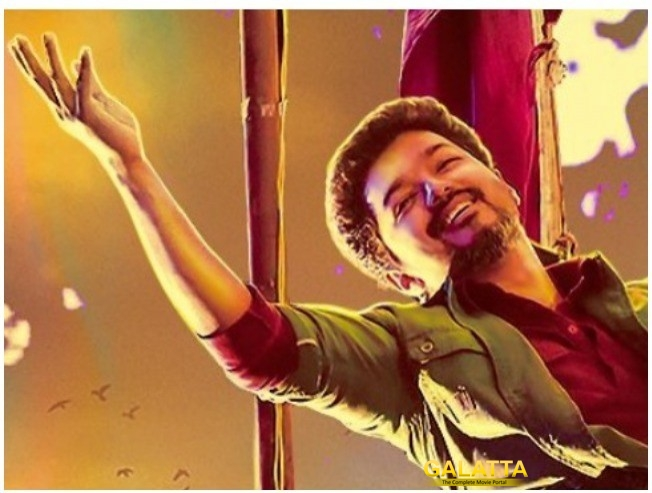 Sarkar Simtaangaran Lyric Video 8 Million Views Sun Pictures Thalapathy Vijay AR Rahman
