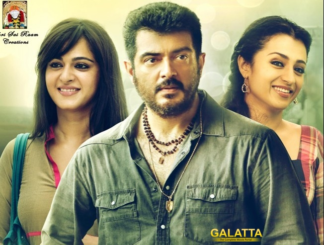 Dubbed version of Ajith film to release this weekend!