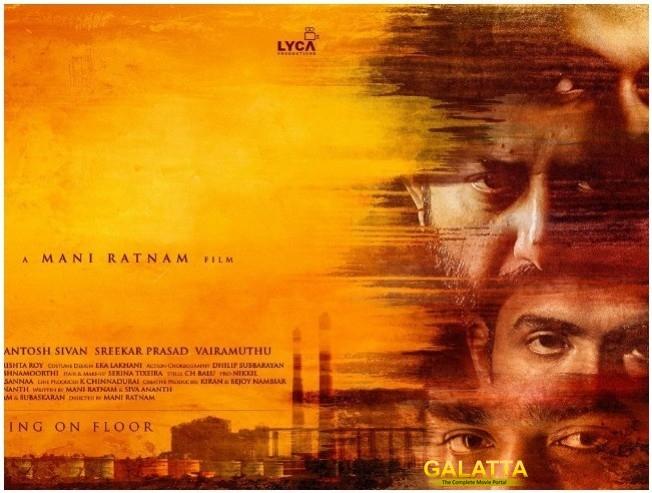Chekka Chivantha Vaanam Is Mani Ratnam Simbu Vijay Sethupathi Jyothika Film Title