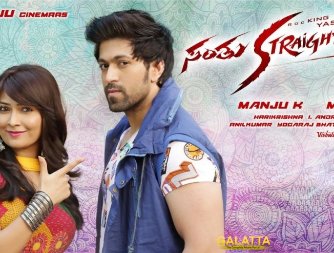 Santhu Straight Forward's release in Diwali!