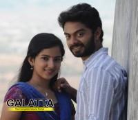 Yazh - A contemporary film on Sri Lankan culture