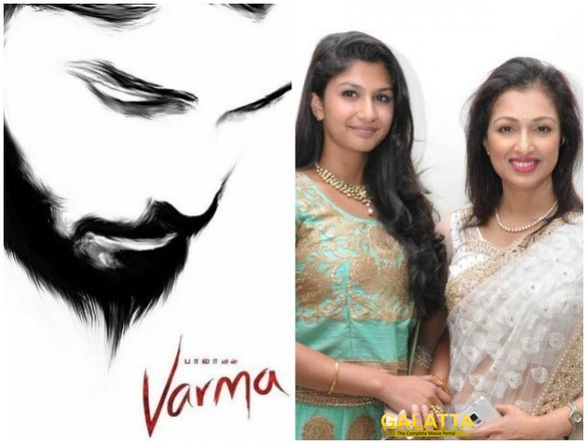 Gautami Tadimalla Daughter Subbalakshmi Not In Director Bala Varma