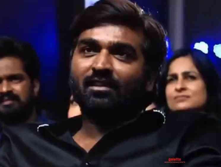 Master audio Launch Makkal Selvan Vijay Sethupathi speech - Tamil Movie Cinema News