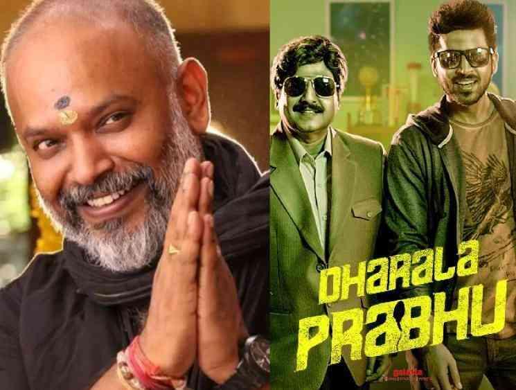 Venkat Prabhu praises Harish Kalyan Vivekh Dharala Prabhu Prime - Tamil Movie Cinema News