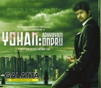 Gautham Menon-Vijay's Yohan on hold?
