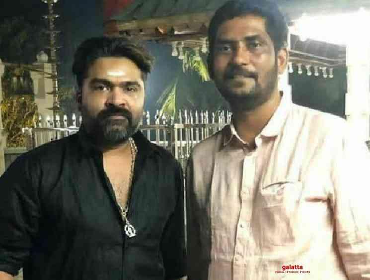 STR Maanaadu New Update to be made on January 16 Pongal - Tamil Movie Cinema News
