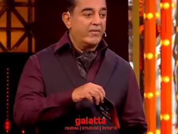 Cheran Or Kasthuri ? - Kamal Hints About Eviction!