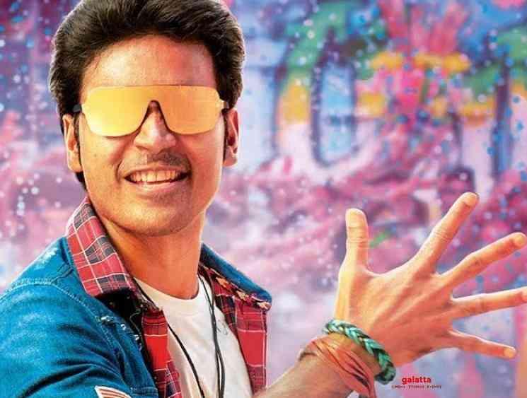 Sun TV acquires satellite telecast rights of Dhanush Pattas - Tamil Movie Cinema News