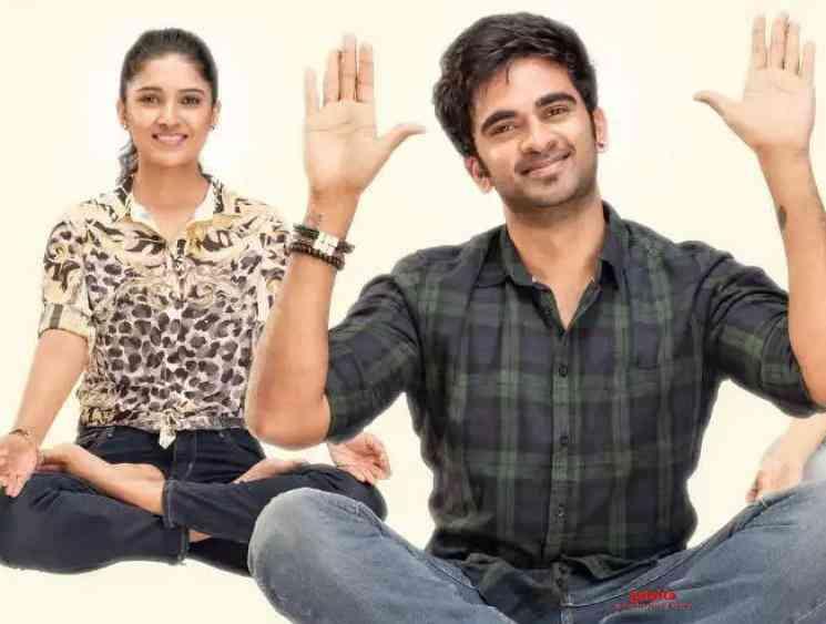 Ashok Selvan Oh My Kadavule to release for Valentines Day Feb 14 - Tamil Movie Cinema News