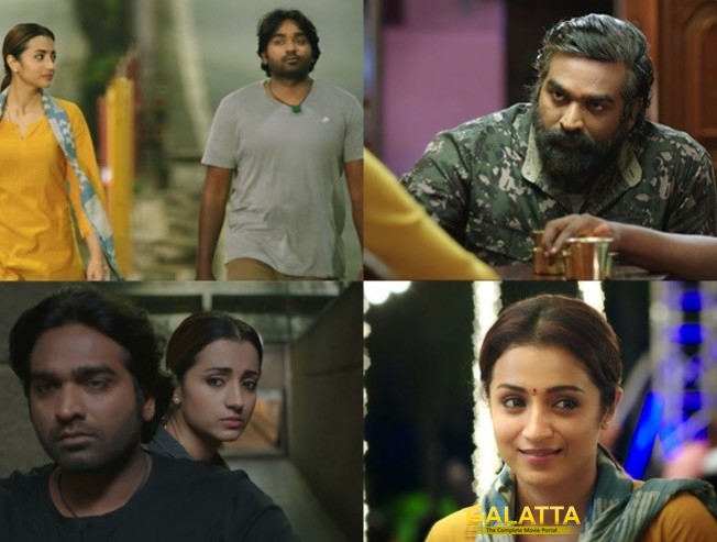 96 Teaser Review Vijay Sethupathi Trisha All About Love Joy Sorrow And Relationships