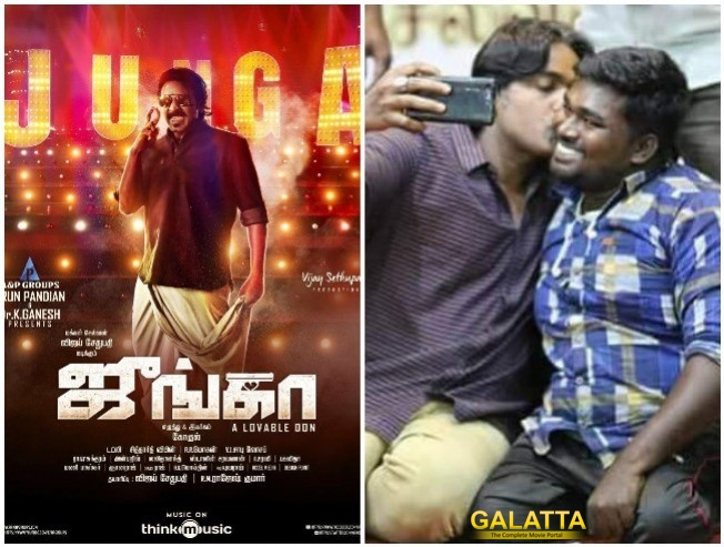 Vijay Sethupathi Junga Album Includes Makkal Selvan Fans Song