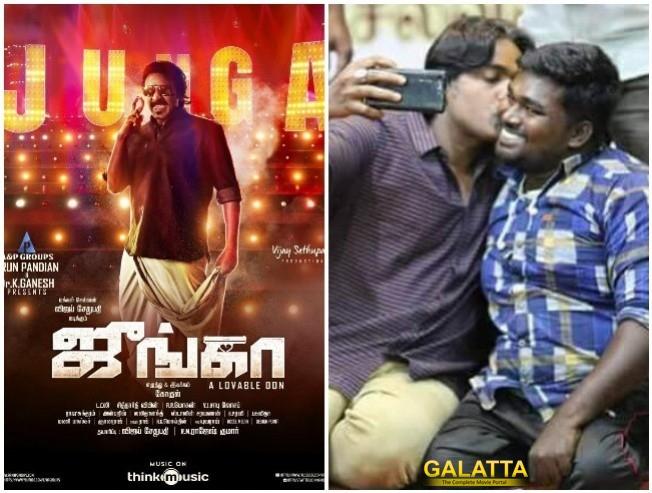 Vijay Sethupathi Junga Album Includes Makkal Selvan Fans Song