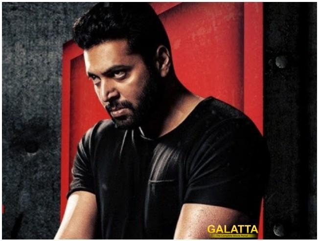 Jayam Ravi Adanga Maru Trailer Released Raashi Khanna Sam CS