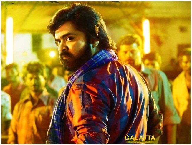 Exclusive: AAA Producer's New Complaint; STR Team Responds
