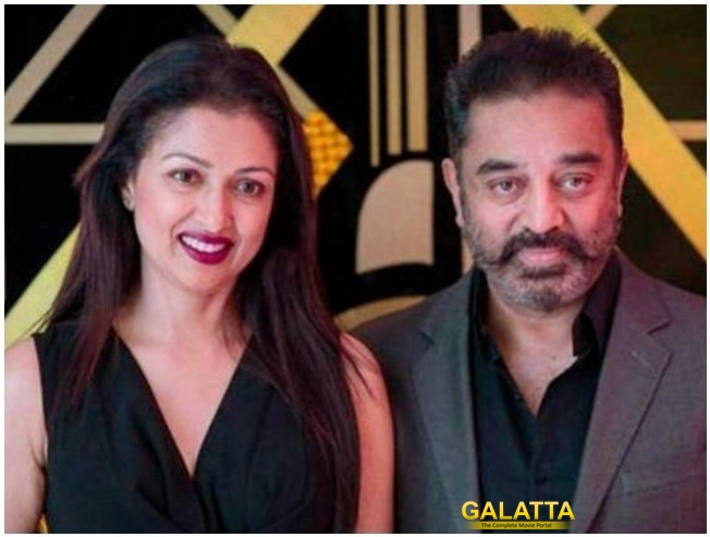 Kamal Haasan Responds To Gautami's Pending Salary Allegations