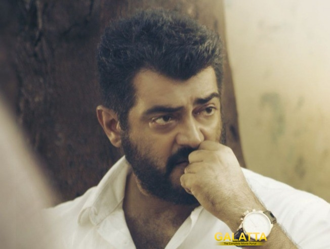 BREAKING: Popular TV Channel To Produce THALA 59!