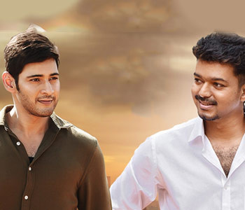 How many Mahesh Babu movies has Vijay remade in Tamil?