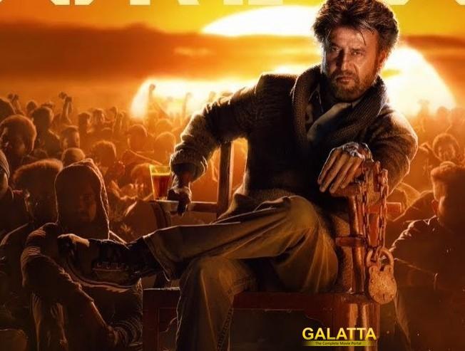 Rajinikanth's January(Pongal) Release Movies! - A 100% Blockbuster Record!
