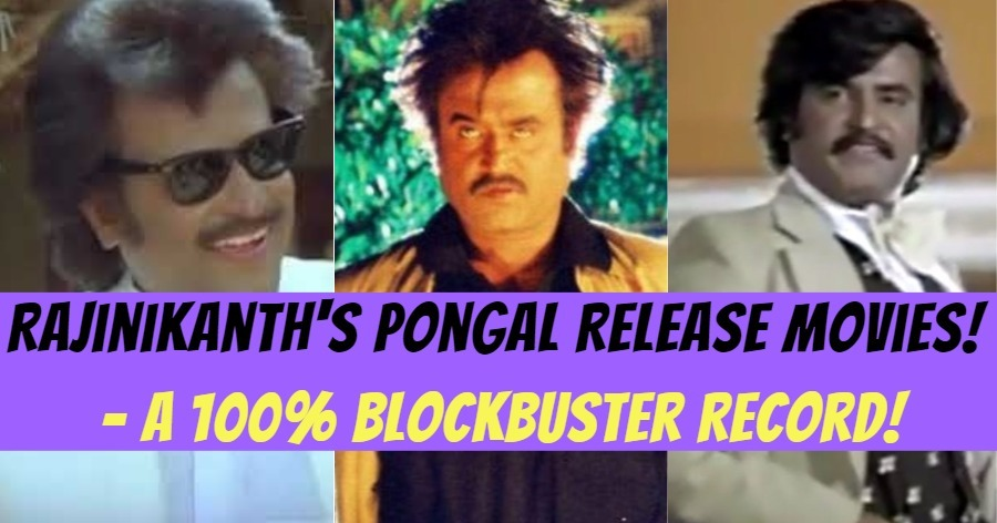 Rajinikanth's Pongal Release Movies! - A 100% Blockbuster Record!
