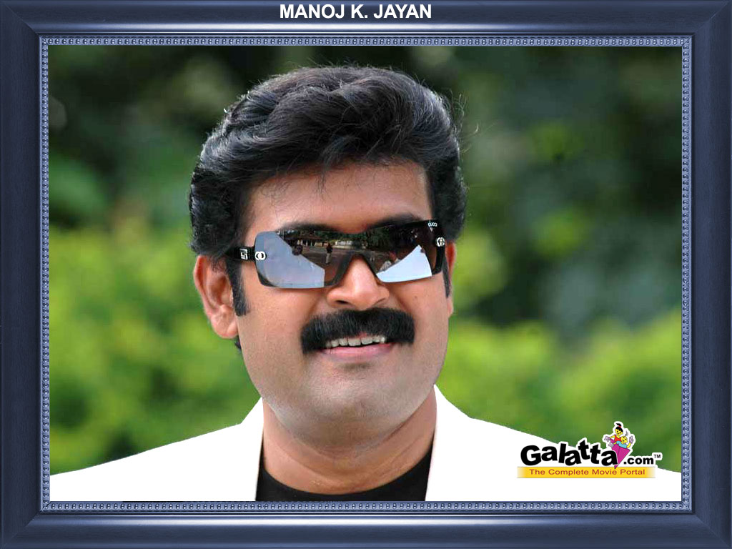 manoj k jayan wallpapers medium 2 - malayalam actors, malayalam