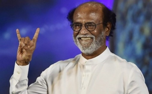 Rajinikanth's Political Party And Flag Unveiling Date Details