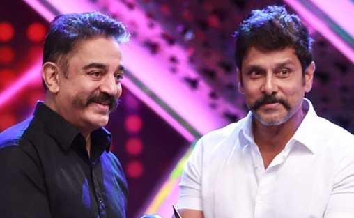 Caption Kamal Haasan Nudging Vikram And Win A Prize!