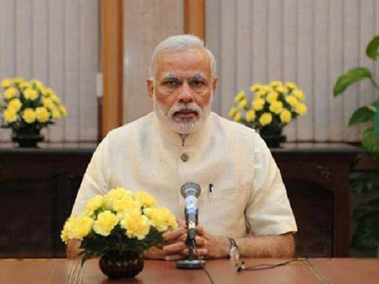 Narendra Modi to address the nation on June 21st!