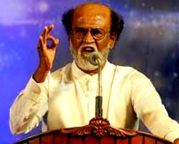 நடிகர் ரஜினிகாந்தின் வீட்டிற்கு வெடிகுண்டு மிரட்டல்..!