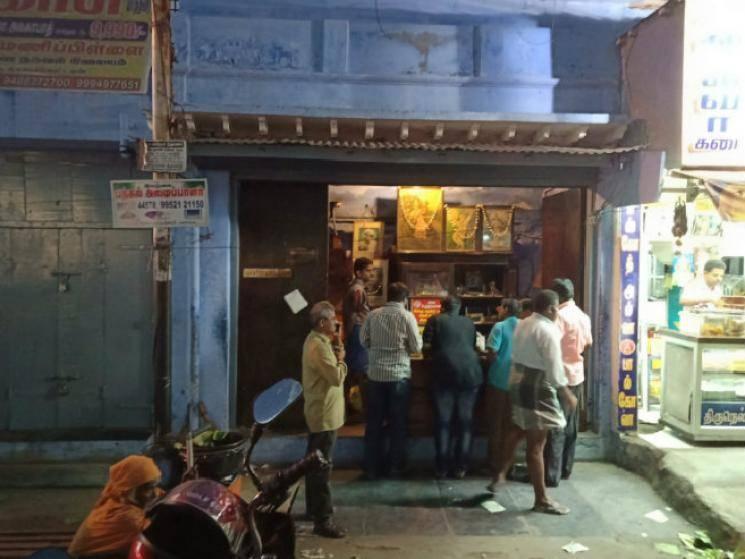 Shocking: Tirunelveli Iruttu Kadai Halwa owner commits suicide!