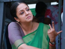 Jyothika's Next Film Gets A Poetic Title And An A. R. Rahman Connect