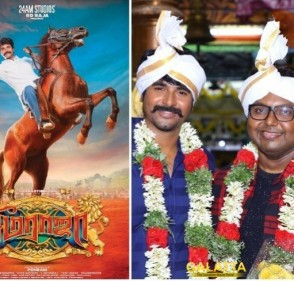 Sivakarthikeyan And D. Imman To Repeat Success Factor For The Third Time In Seema Raja