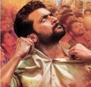 Much Awaited NGK Song Update Is Here!