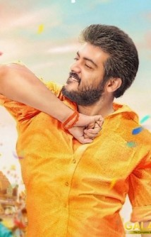 Ajith To Go Non-Stop For Viswasam