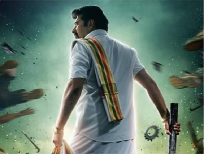 Watch this action-packed motion poster from Mammootty's latest!