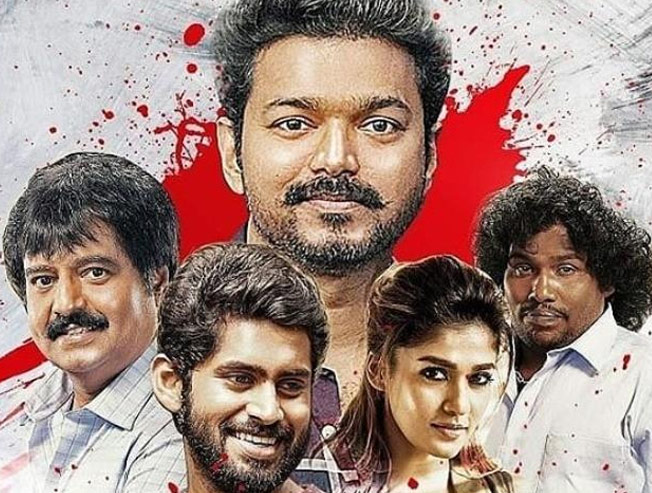 Guess who is playing Vijay's sister in Thalapathy 63?