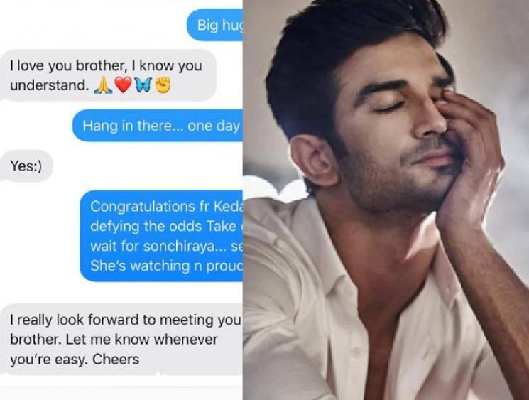 Sushant Singh Rajput's emotional conversation with this leading star! Picture goes viral!