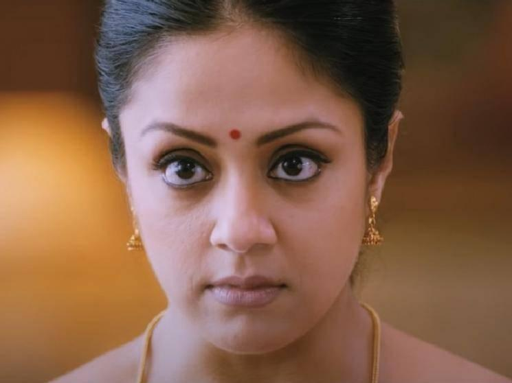 Jyotika film's new trailer is out! Film to release this weekend!