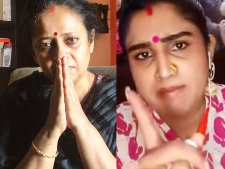 Lakshmy Ramakrishnan sends legal notice to Vanitha - Breaking Update!