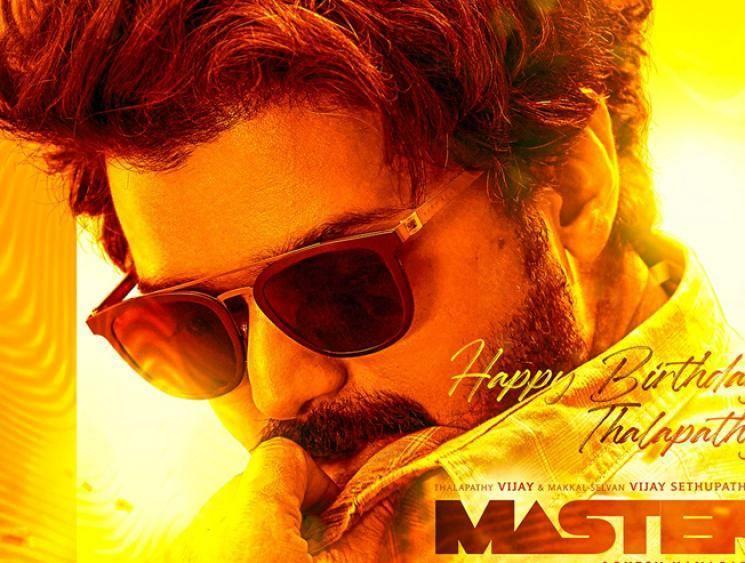Master STUNNING official new poster | Thalapathy Vijay