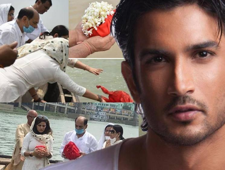 Sushant Singhs ashes immersed in holy Ganga  Family in tears | photos