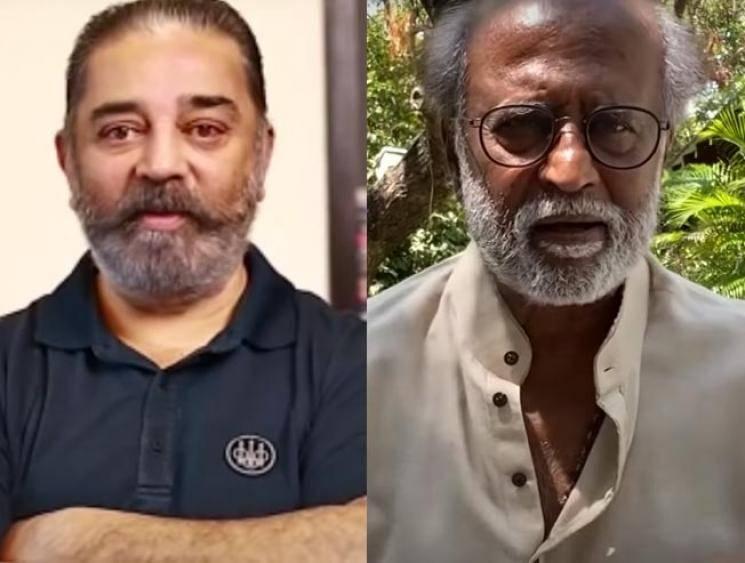 Rajinikanth's first video statement in lockdown | Kamal Haasan | K Balachander
