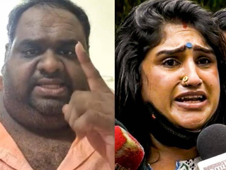 Producer Ravindar gives a fitting reply to Vanitha Vijayakumar's allegations - new video!