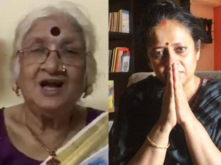 Urvashis mothers breaking statement on Lakshmy Ramakrishnan