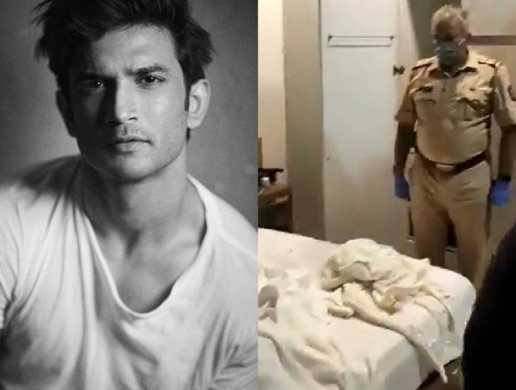 Sushant Singh Rajput Suicide - New Unseen Video from his house creates controversy